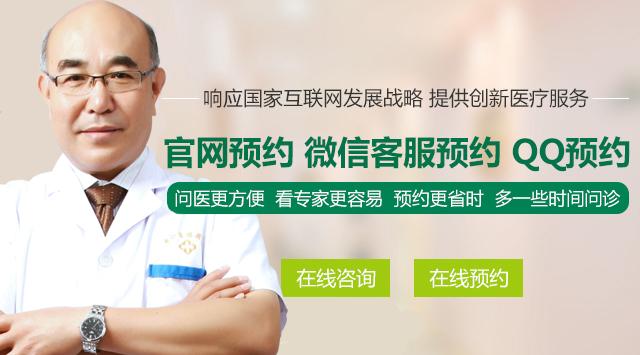 太原中山男科医院