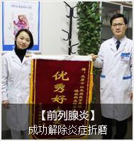 康复患者给医生送的锦旗