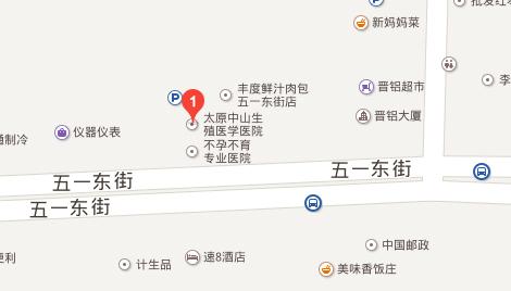 太原中山生殖医学医院在五一东街9号